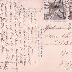 Postales: POSTAL VALLADOLID - FACHADA DE LA IGLESIA DE SAN PABLO 91 - GARRABELLA - CIRCULADA. Lote 79105109