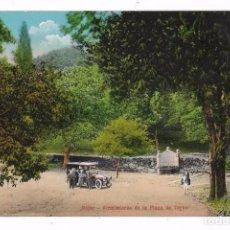 Postales: ANTIGUA POSTAL SALAMANCA - BÉJAR - ALREDEDORES DE LA PLAZA DE TOROS - SIN CIRCULAR. Lote 79913161