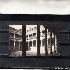 Cartes Postales: 50 VALLADOLID. MUSEO N. ESCULTURA.PATIO DEL COLEGIO DE SAN GREGORIO. Lote 79951889