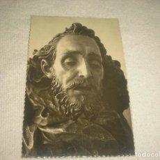 Postales: VALLADOLID . MUSEO NACIONAL DE ESCULTURA . CABEZA DE SAN JUAN BAUTISTA . ED. GARRABELLA .SIN CIRCULA. Lote 80355697