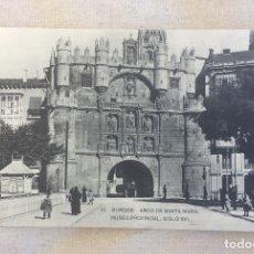 Postales: BURGOS ARCO DE SANTA MARIA MUSEO PROVINCIAL. Nº 13. FOTOTIPIA DE HAUSER Y MENET. SIN CIRCULAR. Lote 82627268