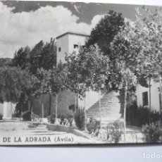 Postales: POSTAL VISTA DE SOTILLO DE LA ADRADA -AVILA -CIRCULADA CM. Lote 83192840