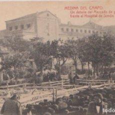 Postales: MEDINA DEL CAMPO (VALLADOLID) - UN DETALLE DEL MERCADO DE GANADO LANAR FRENTE AL HOSPITAL DE SIMON R. Lote 83682588
