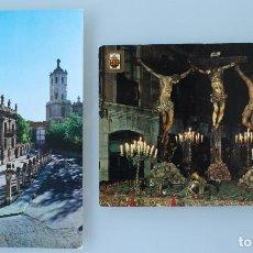 Postales: ANTIGUAS POSTALES VALLADOLID: UNIVERSIDAD Y CATEDRAL, EL SEÑOR DE LOS POBRES - AÑOS 60 CIRCULADAS. Lote 84222180