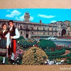Postales: POSTAL, LEON, CASTILLA LEON - HOSTAL SAN MARCOS, TRAJE TIPICO LEONES - A.G. COBAS. Lote 84867328