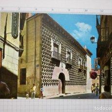 Postales: POSTAL Nº 72 - SEGOVIA - CASA DE LOS PICOS - ED. ARRIBAS 1973. Lote 86680632