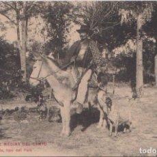 Postales: MEDINA DEL CAMPO (VALLADOLID) - GUARDA TIPO DEL PAIS. Lote 86684992