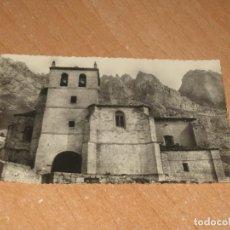 Postales: POSTAL DE PANCORVO. Lote 86886168