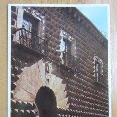 Postales: SEGOVIA - CASA DE LOS PICOS. (M. ROYUELA Nº101).. Lote 86995992
