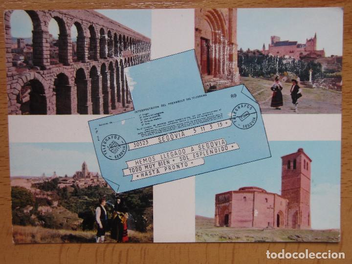 SEGOVIA. ED. M. ROYUELA - ALARDE Nº 20. (Postales - España - Castilla y León Moderna (desde 1940))