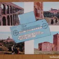Postales: SEGOVIA. ED. M. ROYUELA - ALARDE Nº 20. . Lote 87052956