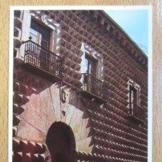 Postales: SEGOVIA - CASA DE LOS PICOS. (M. ROYUELA Nº101).. Lote 87352440