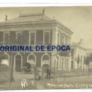 Postales: (PS-52243)POSTAL FOTOGRAFICA DE MEDINA DEL CAMPO-ESTACION DE FERROCARRIL. Lote 88823064