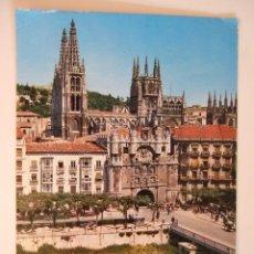 Postales: POSTAL BURGOS - CATEDRAL Y ARCO DE SANTA MARIA - 1963 - SICILIA 5 - CIRCULADA. Lote 89559628