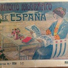 Postales: PORTFOLIO FOTOGRAFICO DE ESPAÑA Nº 19, SEGOVIA,. Lote 90560960