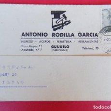 Postales: TARJETA COMERCIAL - ANTONIO RODILLA GARCIA, GUIJUELO (SALAMANCA)- AÑO 1952- .. R-6532. Lote 91640855