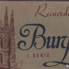 Postales: BLOC ACORDEÓN 20 TARJETAS POSTALES FOTOGRÁFICAS RECUERDO DE BURGOS - P.MUNDI/C. LEON-11. Lote 93421050