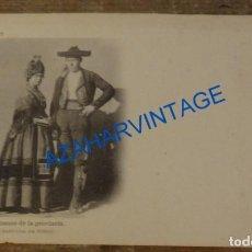 Postales: SEGOVIA ALDEANOS DE LA PROVINCIA CASTILLA LA VIEJA. FOT. LAURENT Nº 19 REVERSO SIN DIVIDIR SIGLO XIX. Lote 94639919