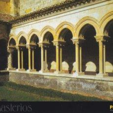 Postales: POSTAL CLAUSTRO DEL MONASTERIO DE SAN ANDRES DE ARROYO. PALENCIA. Lote 95957499
