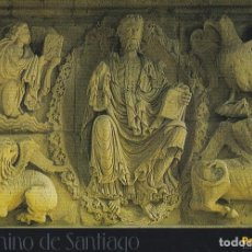 Postales: POSTAL PANTOCRATOR. IGLESIA DE SANTIAGO. CARRION DE LOS CONDES. PALENCIA. Lote 95957799