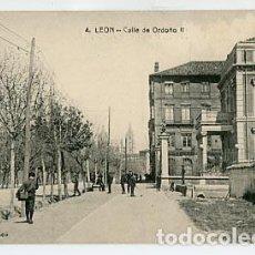 Postales: LEON CALLE DE ORDOÑO II ED. G. GRACIA. SIN CIRCULAR. Lote 95960363