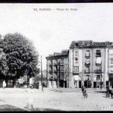 Postales: BURGOS. POSTAL ORIGINAL DE ÉPOCA . MUY BUEN ESTADO. Lote 97193747