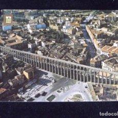 Postales: SEGOVIA-V44-NO ESCRITA-ESCUDO DE ORO-ACUEDUCTO. Lote 97855331