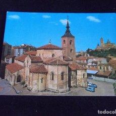 Postales: SEGOVIA-V44-NO ESCRITA-IGLESIA DE SAN MILLAN. Lote 97855423