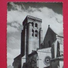 Postales: ANTIGUA POSTAL BURGOS - MONASTERIO HUELGAS, ENTRADA PRINCIPAL - EDIC. GARRABELLA... R-7538. Lote 98199739