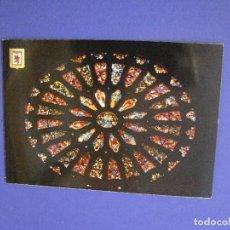 Postales: POSTAL DE LEON. CATEDRAL. ED. SUBI. SIN CIRCULAR.. Lote 98691203