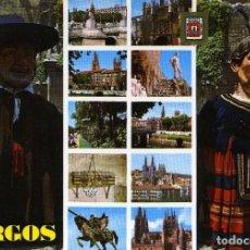 Postales: GIGANTES DE BURGOS. Lote 98694867