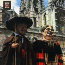 Postales: GIGANTILLOS DE BURGOS. Lote 98695271