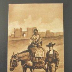 Postales: POSTAL ZAMORA. A LA FERIA. FIRMA J. CANO.. Lote 192132556