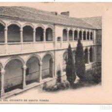 Postales: ÁVILA.- CONVENTO DE SANTO TOMÁS. Lote 99809767