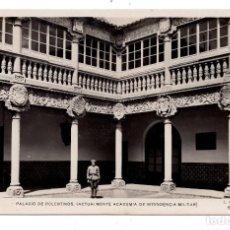 Postales: ÁVILA.- POSTAL FOTOGRAFICA - PALACIO DE POLENTINOS. ACTUALMENTE ACADEMIA DE INTENDENCIA MILITAR. Lote 99810135