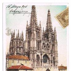 Postales: BURGOS. LA CATEDRAL. 7071. Lote 100140635
