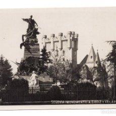 Postales: POSTAL FOTOGRAFICA - SEGOVIA - MONUMENTO A DAOÍZ Y VELARDE.. Lote 100171239