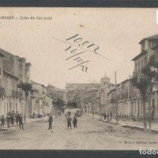 Postales: MEDINA DE RIOSECO - CALLE DE SAN JUAN - VALLADOLID -P23214. Lote 100532159