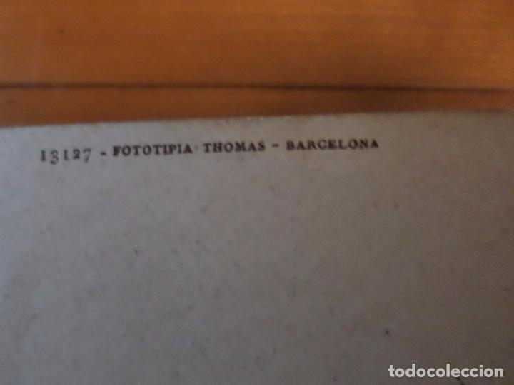 Postales: POSTALES CARTUJA DE MIRAFLORES - Foto 4 - 102708707