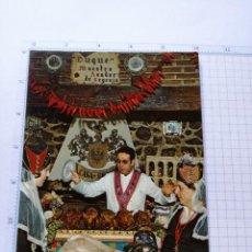 Postales: POSTAL Nº 66 - CASTILLA LEON - SEGOVIA, RESTAURANTE MESON DUQUE - ED. FISA 1974. Lote 104219279