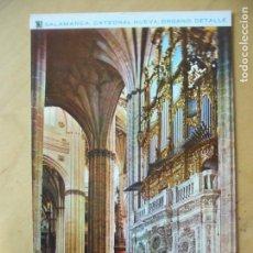 Postales: SALAMANCA - CATEDRAL NUEVA. DETALLE DEL ORGANO. Lote 104257947