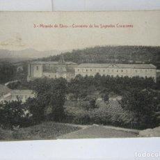 Postales: POSTAL MIRANDA DE EBRO (CONVENTO DE LOS SAGRADOS CORAZONES) M. PERALTA. Lote 104260367