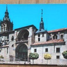 Postales: BURGO DE OSMA - SORIA - CATEDRAL. Lote 104348651