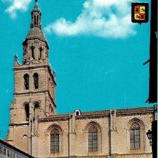 Postales: TARJETA POSTAL MEDINA DE RIOSECO (VALLADOLID) IGLESIA SUBIRATS CASANOVAS Nº 1. Lote 104931187