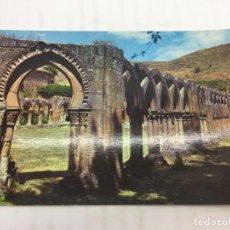 Postales: POSTAL SIN CIRCULAR DE SORIA -Nº5 - ARCOS DEL CLAUSTRO DE SAN JUAN - . Lote 106900687