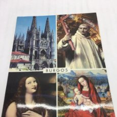 Postales: POSTAL SIN CIRCULAR DE BURGOS -Nº 22 - LA CATEDRAL, SAN BRUNO, LA MAGDALENA Y PINTURA DE MEMLING . Lote 106901215