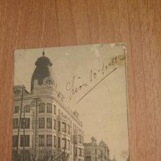 Cartoline: POSTAL LEON CALLE DE ORDOÑO II CIRCULADA. Lote 107352163