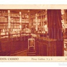 Postales: POSTAL ANTIGUA IMPRENTA CASADO. PEREZ GALDÓS 3 Y 5. LEÓN AÑOS 30 - 40. Lote 182032785