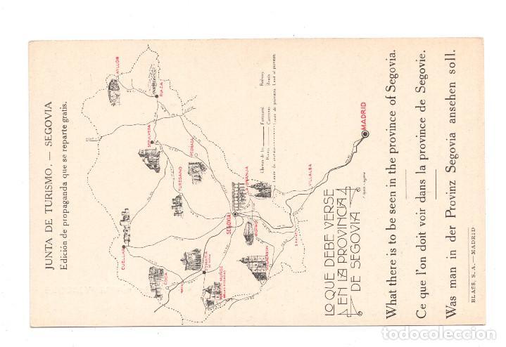 Postales: SEGOVIA.- PAISAJE. JUNTA DE TURISMO LO QUE DEBE VERSE - BLASS MADRID - MAPA - Foto 2 - 108740887