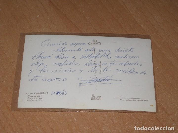 Postales: POSTAL DE VALLADOLID - Foto 2 - 109158315